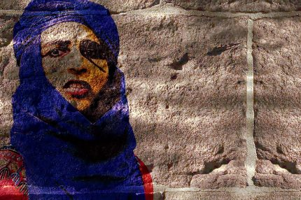 A textured layered image of a person's face, over a wall with light and shadows